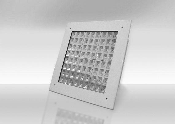 Arapeva lumin ria led e posto de gasolina for Luminarias de exterior led